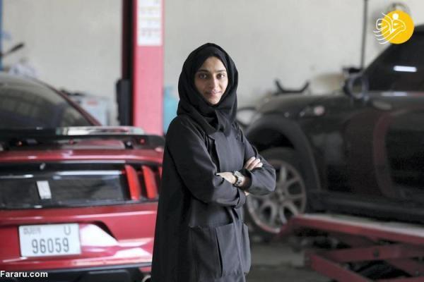 (تصاویر) اولین زن تعمیرکار خودرو در امارات